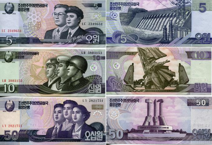 North Korea 3 note set: 5 - 50 Won P58-P60