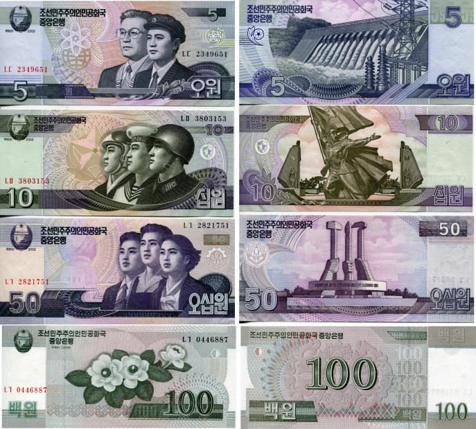 North Korea set of 4 Banknotes 5 - 100 Won P58-P61
