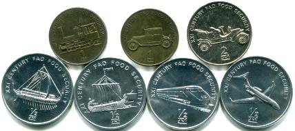 North Korea 2002 seven coin set picturing cars, boats, planes and trains