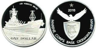 Okinawa 1 Dollar 2016 depicting battleship USS Missouri