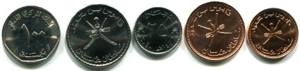 OMAN COIN SET