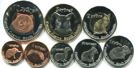 South Ossetia 8 coin set, 1 Kopeck - 10 Rubles, 2013