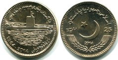 Pakistan 25 Rupees 2014 Submarine Force coin depicting PNS Ghazi