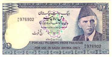 Pakistan Haj Pilgram Note for use in Saudi Arabia