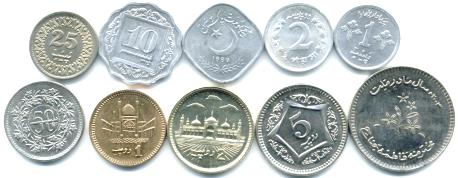 Pakistan coin set: 1 Paisa - 10 Rupees