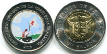 Panama 1 Balboa 2018 Red Cross coin - Rescuer with Flag