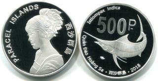 La Posta Indian Tribe 5 cents 2013 UNC Hands Eagle USA unusual coinage