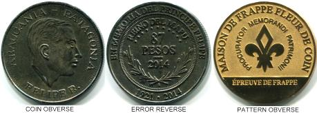 Araucania-Patagonia 87 Pesos 2014 error date coin and patterns with error birth date