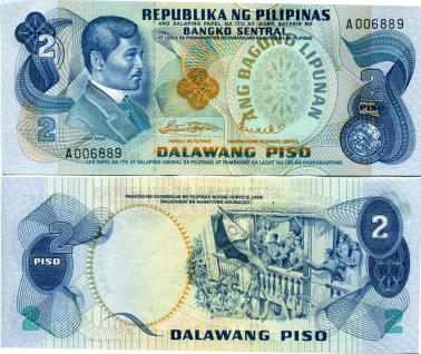 Philippine 2 Piso P152, signed by Ferdinand Marcos