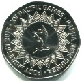 Papau New Guinea 50 Toea 2015 Pacific Games - Regular Issue