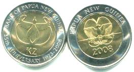 Papau New Guine 2 Kina 2008 coin, KM51