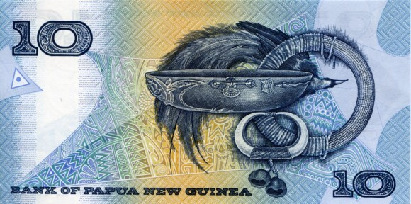 Papau New Guinea 10 Kina 1998 - Back