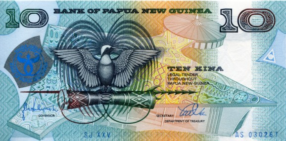 Papau New Guinea 10 Kina 1998 25th Anniversary of Bank of Papau New Guinea - Front