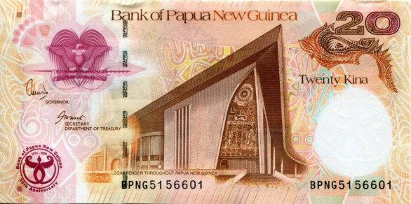 Papau New Guinea 20 Kina 2008 35th Anniversary of Bank of Papau New Guinea - Fron
