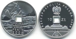 Poland 10 Zlotych 2008 Olympics silver Proof coin