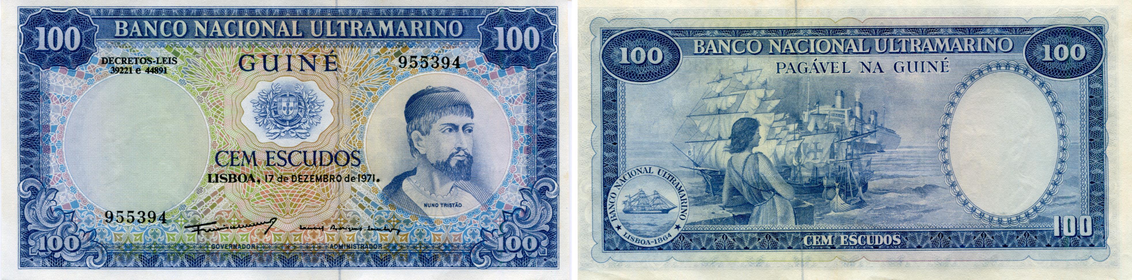 Zimbabwe million dollars banknotes set of all 4 1,100, 200, 500 million used