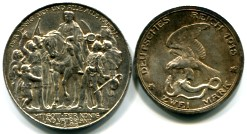Prussia 2 and 3 Mark, 1913, 100th Anniversary of defeat of Napoleon, KM532 & KM534