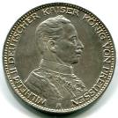 Prussia silver 3 Mark coin 1914 KM538