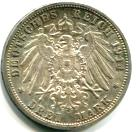 Reverse of Prussia silver 3 Mark coin 1914 KM538