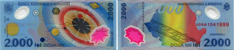 Romania 2000 Lei banknote, 1999 Total Solar Eclipse commemorative P111