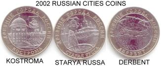 Russia bi-metallic 10 Rubles 2002 Hisotric towns.