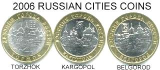 RUSSIA 2006 Historic towns bi-metal 10 Ruble coins