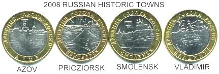 Russia 2008 Historic Cities coin set