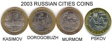 Russia set of 4 bi-metallic 10 Rubles 2003 Towns