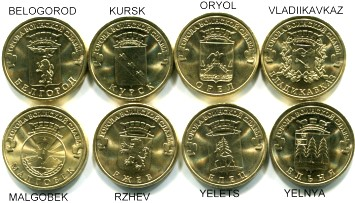 Russia 2011 set of 10 Rubles Cities of Military Glory coins, 2011