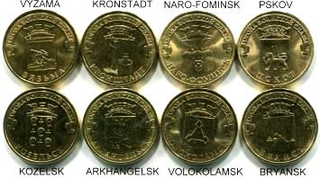Russia 2013 Millitary Glory Cities coins