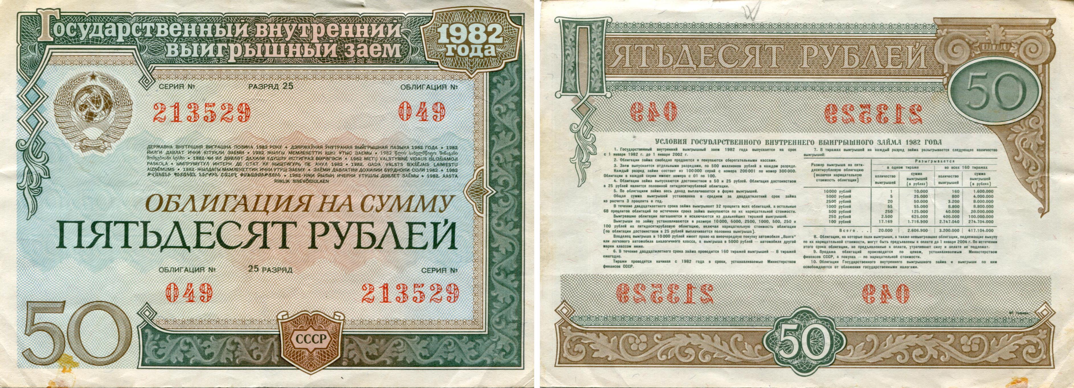 bi-metal UNC Russia 10 rubles 2017 year Tambov region -Тамбовская NEW!