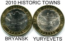Russia 2010 Historic Towns coin set