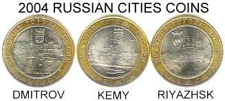 RUSSIA 2004 Historic Cities bi-metal 10 Ruble coins