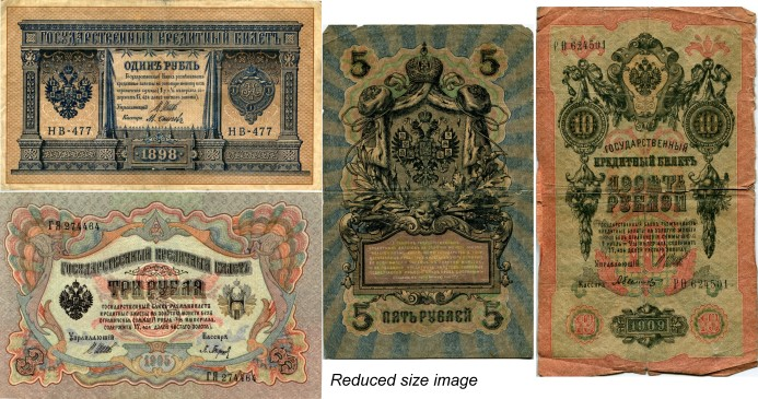 Czarist Russia 1, 3, 5 & 10 Rubles banknotes 1898-1909