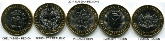 Russian Regions 10 Rubles, 2014 Regions Series
