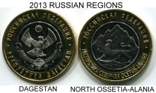 Russian Regions 10 Rubles, 2013, Regions series