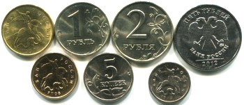 Russian Republic 7 coin set: 1 Kopeck - 5 Rubles