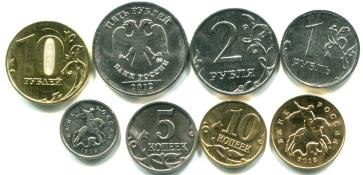 Russian Republic 8 coin set: 1 Kopeck - 10 Rubles