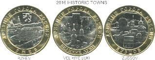 Russia 2016 Historic Towns commemorative 10 Rubles: Rzhev,Velikie Luki and Zubsov