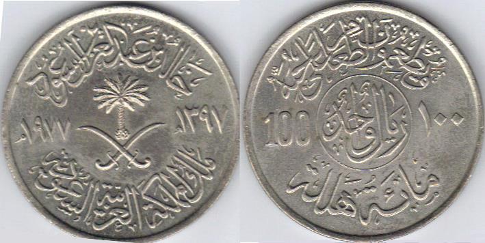 Arabic Coins Ancient Arabic Coins |...