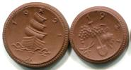 Saxony, Germany red porcelain 50 Pfennig and 1 Mark coins 1921