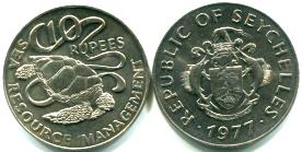 Seychelles 10 Rupees coin 1977 KM37