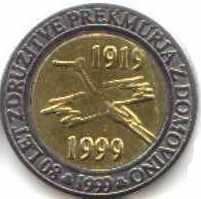 Slovenia, 3 Euros Union with Prekmurje