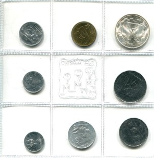 San Marino 1976 8 coin mint set