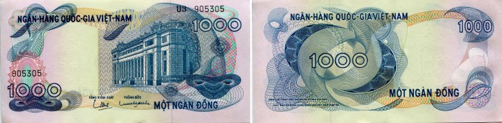 South Vietnam 100 Dong note, 1971 P29a