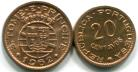 St. Thomas and Price 20 Centavos: 1962 KM16.1 & 1971 KM16.2