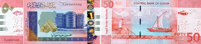 Paper Money: World Sudan 100 Pounds 1991 P-49 P-50a Vf */* Colours Are Striking Africa