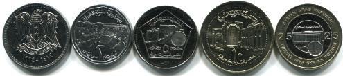 Syrian coin set