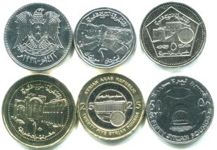 Syria 6 coin set, 1 to 50 Pounds 1995-2018