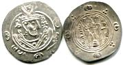 Abbisid Governors of Tabaristan silver 1/2 Dirham 8th Century AD